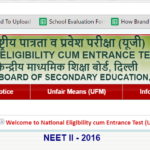 Phase 2 AIPMT NEET Exam date for MBBS seats 2016