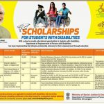 Scholarships for disabled children